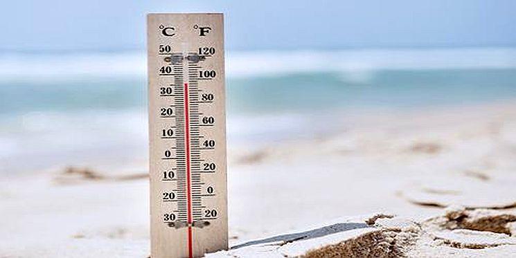 Hőség - Augusztus első napján is megdőlt egy fővárosi melegrekord