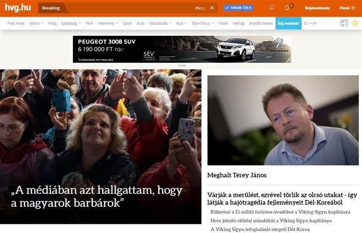 Új havidíjas közéleti online híroldalt indít a HVG