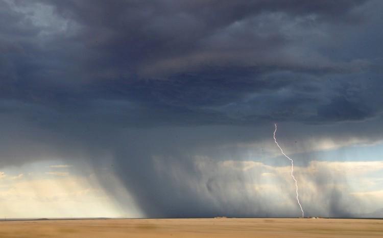 Időjárás-előrejelzés vasárnapra: Hőség, de jön a felhőszakadás - Mutatjuk a részleteket